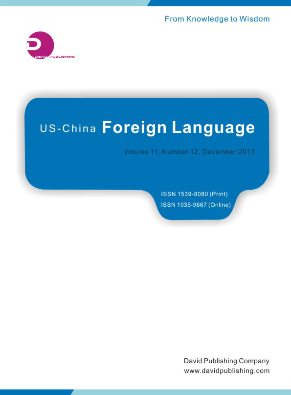 US-China Foreign Language