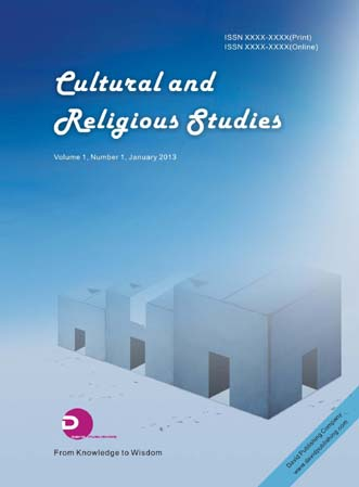 Cultural and Religious Studies